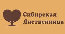 Розничный поставщик комплектующих «Сибирская Лиственница», г. Иркутск