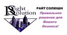 Оптовый мебельный склад «Right Solution», г. Нижний Новгород