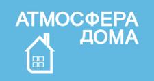 Оптовый мебельный склад «Атмосфера дома», г. Москва