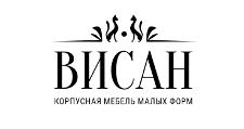 Мебельная фабрика «Висан», г. Королёв
