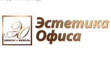 Изготовление мебели на заказ «Эстетика офиса», г. Нижний Новгород