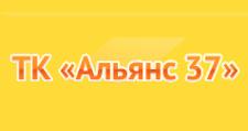 Розничный поставщик комплектующих «Альянс 37», г. Иваново