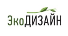 Мебельная фабрика «Экодизайн», г. Москва