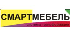 Оптовый поставщик комплектующих «СМАРТМЕБЕЛЬ», г. Санкт-Петербург