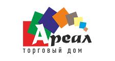 Оптовый поставщик комплектующих «Ареал», г. Тюмень