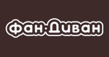 Мебельная фабрика «Фан-диван», г. Кирово-Чепецк