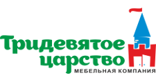 Мебельная фабрика «Тридевятое царство», г. Новосибирск