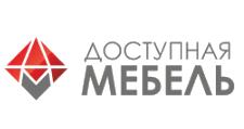 Мебельная фабрика «Доступная Мебель», г. Рязань