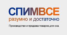 Мебельная фабрика «СпимВсе», г. Москва