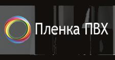 Розничный поставщик комплектующих «ИП Коврежкина Е.В. Пленка ПВХ», г. Краснодар