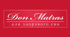 Мебельная фабрика Дон Матрас
