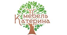 Изготовление мебели на заказ «Мебель Катерина», г. Саратов