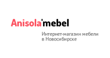Интернет-магазин «Anisola`mebel», г. Новосибирск