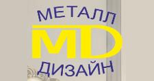 Салон мебели «Металлодизайн», г. Томск