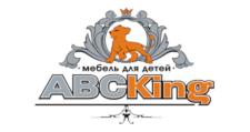Мебельная фабрика «ABC King», г. Москва