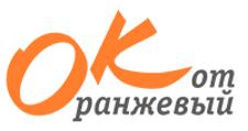 Мебельная фабрика «Оранжевый Кот», г. Вологда