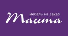 Мебельная фабрика «Таита», г. Ульяновск