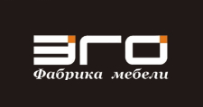 Мебельная фабрика «ЭГО», г. Красноярск
