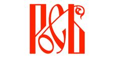 Мебельная фабрика «Рось», г. Пенза
