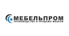 Мебельная фабрика «МебельПром», г. Тюмень