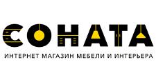 Интернет-магазин «Соната-СПб», г. Санкт-Петербург