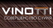 Мебельный магазин «Vinotti», г. Саратов
