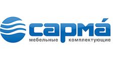 Оптовый поставщик комплектующих «Сарма», г. Иркутск