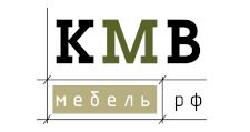 Изготовление мебели на заказ «КМВ мебель», г. Пятигорск