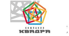 Розничный поставщик комплектующих «КВАДРА», г. Екатеринбург