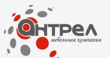 Мебельный магазин «Антрел», г. Хабаровск