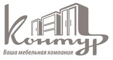Мебельная фабрика «Контур», г. Пенза