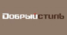 Салон мебели «Добрый стиль», г. Новосибирск