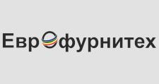 Оптовый поставщик комплектующих «Еврофурнитех», г. Минск
