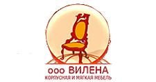 Изготовление мебели на заказ «Вилена», г. Тверь