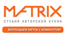 Изготовление мебели на заказ «Matrix», г. Санкт-Петербург