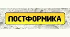 Розничный поставщик комплектующих «Постформика», г. Екатеринбург