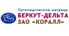 Мебельная фабрика «Коралл», г. Москва