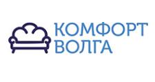 Мебельная фабрика «Комфорт-Волга», г. Волгоград