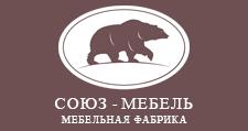 Мебельная фабрика «Союз-Мебель», г. Берёзовский