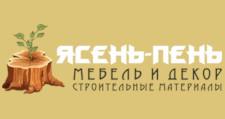 Мебельная фабрика «ЯСЕНЬ-ПЕНЬ», г. Череповец