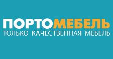 Интернет-магазин «Портомебель»