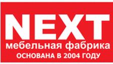 Салон мебели «НЕКСТ», г. Астрахань