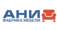 Мебельная фабрика «АНИ», г. Ростов-на-Дону