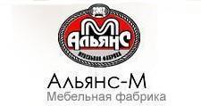 Мебельная фабрика «Альянс-М», г. Киреевск