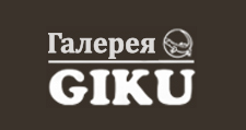 Импортёр мебели «Галерея Гику», г. Воронеж