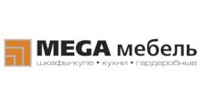 Мебельная фабрика «MEGA Мебель», г. Уфа
