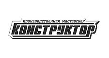 Изготовление мебели на заказ «Конструктор», г. Находка