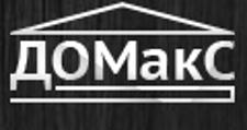 Изготовление мебели на заказ «ДОМакС», г. Волжск