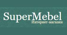 Интернет-магазин «SuperMebel», г. Санкт-Петербург