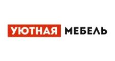Оптовый мебельный склад «Уютная мебель», г. Ижевск